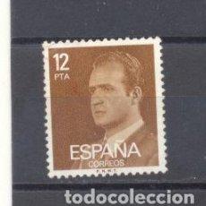 Sellos: ESPAÑA, USADOS. Lote 118544835