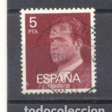 Sellos: ESPAÑA, USADOS. Lote 118544867