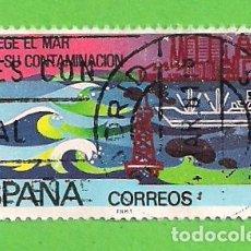 Sellos: EDIFIL 2472. PROTECCIÓN DE LA NATURALEZA. - PROTECCIÓN DE LOS MARES. (1978).. Lote 118589459