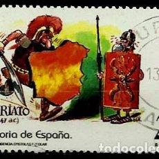 Sellos: ESPAÑA 2000- EDI 3740 (SELLO: HISTORIA DE ESPAÑA) USADOS. Lote 118589799