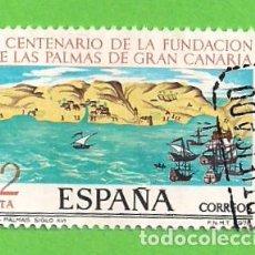 Sellos: EDIFIL 2479. V CENT. DE LA FUNDACIÓN DE LAS PALMAS DE GRAN CANARIAS - LAS PALMAS SIGLO XVI. (1978).. Lote 118589907