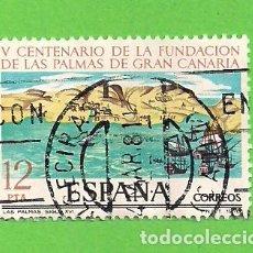 Sellos: EDIFIL 2479. V CENT. DE LA FUNDACIÓN DE LAS PALMAS DE GRAN CANARIAS - LAS PALMAS SIGLO XVI. (1978).. Lote 118589947