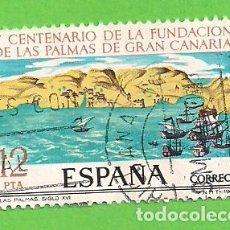 Sellos: EDIFIL 2479. V CENT. DE LA FUNDACIÓN DE LAS PALMAS DE GRAN CANARIAS - LAS PALMAS SIGLO XVI. (1978).. Lote 118590015