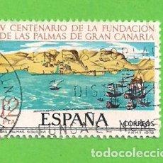 Sellos: EDIFIL 2479. V CENT. DE LA FUNDACIÓN DE LAS PALMAS DE GRAN CANARIAS - LAS PALMAS SIGLO XVI. (1978).. Lote 118590047