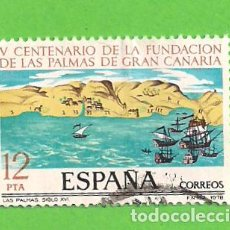 Sellos: EDIFIL 2479. V CENT. DE LA FUNDACIÓN DE LAS PALMAS DE GRAN CANARIAS - LAS PALMAS SIGLO XVI. (1978).. Lote 118590107