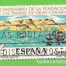 Sellos: EDIFIL 2479. V CENT. DE LA FUNDACIÓN DE LAS PALMAS DE GRAN CANARIAS - LAS PALMAS SIGLO XVI. (1978).. Lote 118590143