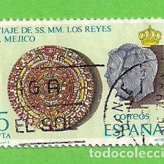 Sellos: EDIFIL 2493. VIAJES DE SS. MM. LOS REYES A HISPANOAMÉRICA. - CALENDARIO AZTECA. (1978).. Lote 118590443