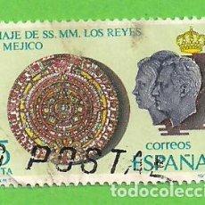 Sellos: EDIFIL 2493. VIAJES DE SS. MM. LOS REYES A HISPANOAMÉRICA. - CALENDARIO AZTECA. (1978).. Lote 118590543