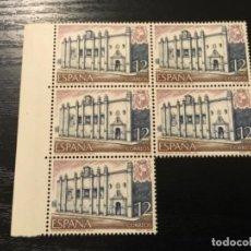 Sellos: EDIFIL 2545 - UNIVERSIDAD DE SAN MARCOS LIMA BLOQUE DE 5. Lote 118598299