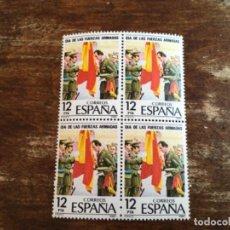 Sellos: EDIFIL 2617 - DÍA DE LAS FUERZAS ARMADAS 1981 BLOQUE DE 4. Lote 118633911
