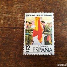 Sellos: EDIFIL 2617 - DÍA DE LAS FUERZAS ARMADAS 1981. Lote 118633935
