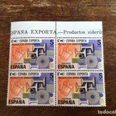 Sellos: EDIFIL 2563 - ESPAÑA EXPORTA BLOQUE DE 4. Lote 118636315