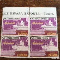 Sellos: EDIFIL 2564 - ESPAÑA EXPORTA BLOQUE DE 4. Lote 118636355