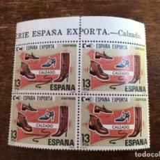 Sellos: EDIFIL 2565 - ESPAÑA EXPORTA BLOQUE DE 4. Lote 118636463
