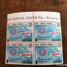 Sellos: EDIFIL 2567 - ESPAÑA EXPORTA BLOQUE DE 4. Lote 118636855