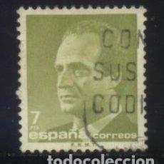 Sellos: S-1687- ESPAÑA. JUAN CARLOS I. 1986.. Lote 118681767