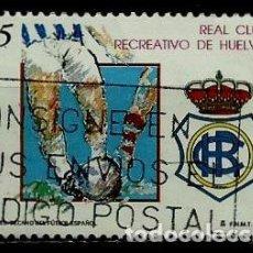 Sellos: ESPAÑA 1999- EDI 3644 (SERIE: R.C.R. HUELVA) USADOS. Lote 187110858