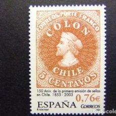 Sellos: ESPAÑA ESPAGNE 2003 150 ANIVER. DEL PRIMER SELLO DE CHILE EDIFIL 3997 ** MNH. Lote 50585427