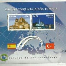 Sellos: HB 2010 EMISIÓN CONJUNTA ESPAÑA-TURQUIA 2 SELLOS DE 0,.64 EURO. 30% DESCUENTO. Lote 118795379