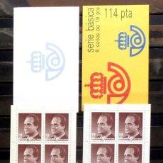 Sellos: ESPAÑA- CARNET DEL REY 6 SELLOS DE 19 PTAS. Lote 118884539