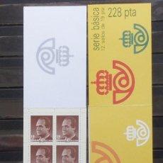Sellos: ESPAÑA-CARNET 12 SELLOS DE 19 PTAS DEL REY. Lote 118884663