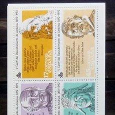 Sellos: ESPAÑA- CARNET 1986. Lote 118885519