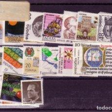 Sellos: ESPAÑA.- AÑO 1987 COMPLETO CON SELLOS, HOJAS BLOQUE Y CARNETS. NUEVO SIN CHARNELA.. Lote 131179851