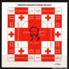 Sellos: ESPAÑA MP 90** - AÑO 2013 - 150º ANIVERSARIO DE LA CRUZ ROJA - EMISIÓN CONJUNTA CON BÉLGICA. Lote 118998479