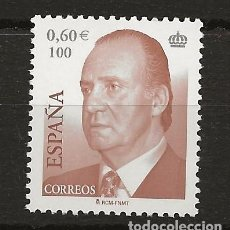 Sellos: R13.G40/ ESPAÑA EN MNH**, S. M. DON JUAN CARLOS I. Lote 119226375