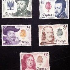 Sellos: REYES DE ESPAÑA, CASA DE AUSTRIA. EDIFIL 2552 A 2556. 1979.. Lote 119226775