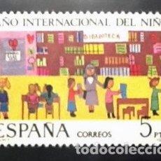 Sellos: AÑO INTERNACIONAL DEL NIÑO. EDIFIL 2519. 1979.. Lote 119230259