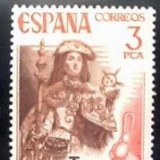 Sellos: AÑO SANTO COMPOSTELANO. EDIFIL 2306. 1976.. Lote 119231423