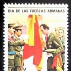 Sellos: DÍA DE LAS FUERZAS ARMADAS. EDIFIL 2617. 1981.. Lote 119232983