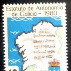 Sellos: ESTATUTO DE AUTONOMÍA DE GALICIA. EDIFIL 2611. 1981.. Lote 119234211