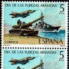 Sellos: ESPAÑA 1979. DIA DE LAS FUERZAS ARMADAS- EDIFIL 2525- (**). Lote 119262683