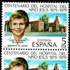 Sellos: ESPAÑA 1979. CENTENARIO HOSPITAL NIÑO JESUS - EDIFIL 2548 - (**). Lote 119263891