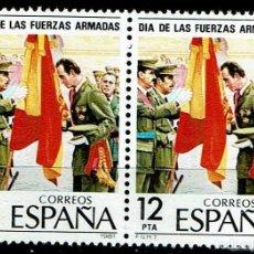 Sellos: ESPAÑA 1981. DIA DE LAS FUERZAS ARMADAS - EDIFIL 2617 - (**). Lote 119279999