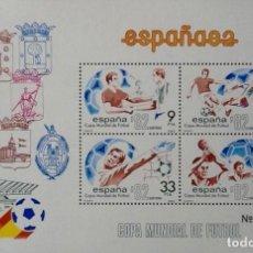 Sellos: COPA MUNDIAL DE FUTBOL ESPAÑA'82. HOJA-BLOQUE. EDIFIL 2664 Y 2665. 1982.. Lote 119280407
