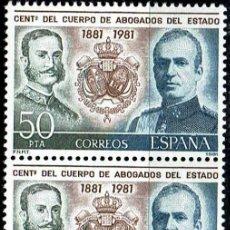 Sellos: ESPAÑA 1981. CENT. DEL CUERPO DE ABOGADOS DEL ESTADO, EDIFIL 2624 - (**). Lote 119281219