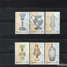 Sellos: ESPAÑA 1988 - EDIFIL NRO. 2941-46 - USADOS. Lote 119742151