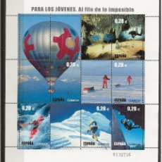 Sellos: R13.G35/ EDIFIL 4193, MNH**, 2005, ... AL FILO DE LO IMPOSIBLE. Lote 137499636