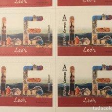 Sellos: 2018-ESPAÑA 12 MESES, 12 SELLOS CATEDRAL DE LEÓN ERROR BLOQUE DE 4 UNIDADES EDIFIL 5188 ** MNH. Lote 120001015