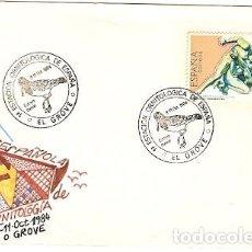 Sellos: ESPANA & MARCOFILIA, OSTRERO COMUN ESTACION ESPANOLA ORNITOLOGICA, EL GROVE 1984 (6888) . Lote 120025155