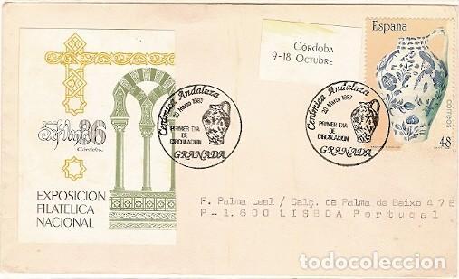 ESPANA & FDC CIRCULADO, CERÁMICA ANDALUZA, EXFILMA, GRANADA 1987 (7868) (Sellos - España - Juan Carlos I - Desde 1.986 a 1.999 - Cartas)