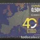 Sellos: ESPAÑA 2017. ESPAÑA 40 AÑOS MIEMBRO DEL CONSEJO DE EUROPA. EDIFIL Nº 5179. Lote 120232391