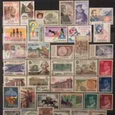 Sellos: 1976 ESPAÑA AÑO COMPLETO NUEVO SIN FIJASELLOS MNH** EDIFIL 2306/2380 VC. 31,20. Lote 210137293