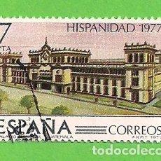 Sellos: EDIFIL 2441. HISPANIDAD. GUATEMALA - PALACIO NACIONAL. (1977).. Lote 120317103