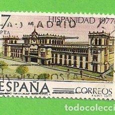 Sellos: EDIFIL 2441. HISPANIDAD. GUATEMALA - PALACIO NACIONAL. (1977).. Lote 120317155