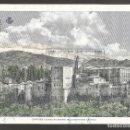 Sellos: ESPAÑA 2017. GRANADA. EDIFIL Nº 5177. Lote 120337903