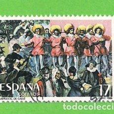 Selos: EDIFIL 2840. GRANDES FIESTAS POPULARES - CARNAVAL DE CÁDIZ. (1986).. Lote 120345831